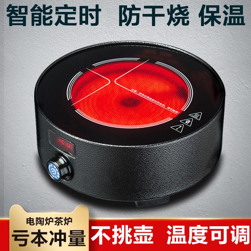迷你电陶炉茶炉玻璃壶煮茶器家用特价非电磁炉小型铁壶静音泡茶炉