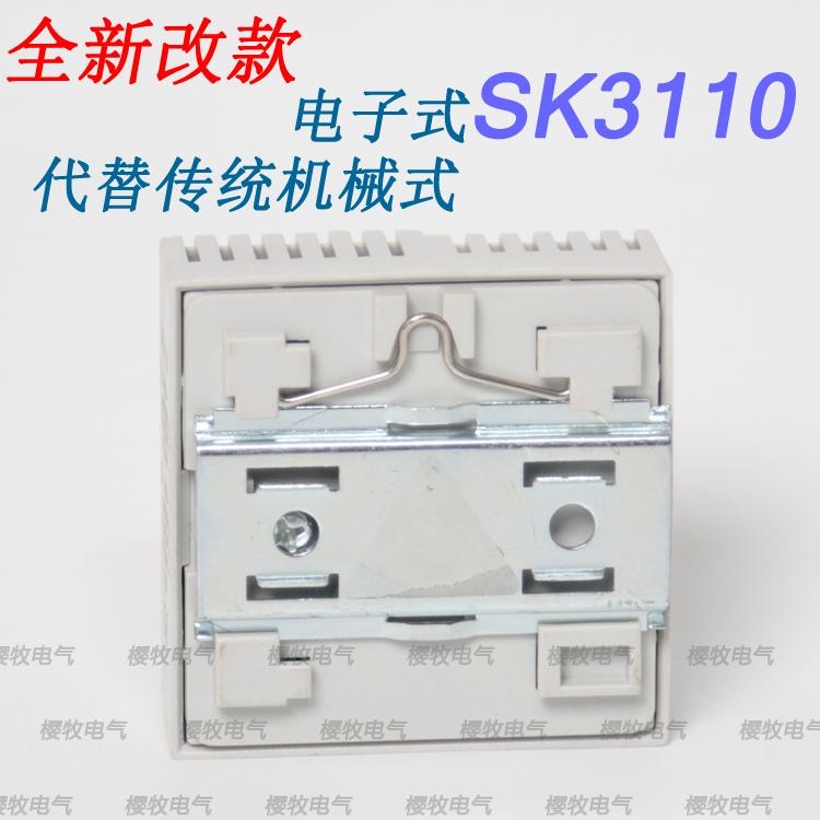 代替德国 STEGO 威图机柜温控 SK3110 电子式自动恒温 温度控制器