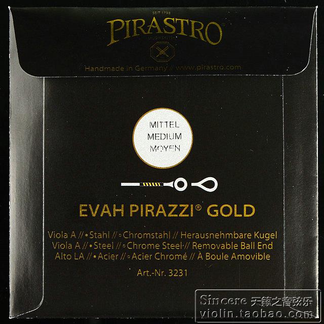 德国PIRASTRO evah pirazzi GOLD 金美人中提琴琴弦 A D