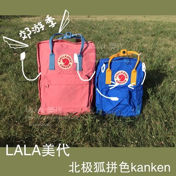 美國 北極狐雙肩包 KANKEN女旅遊休閒潮牌男學生書包拼色mini