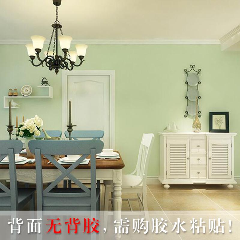 現代簡約壁紙無紡布蠶絲純色素色臥室墻紙北歐客廳電視背景墻壁紙