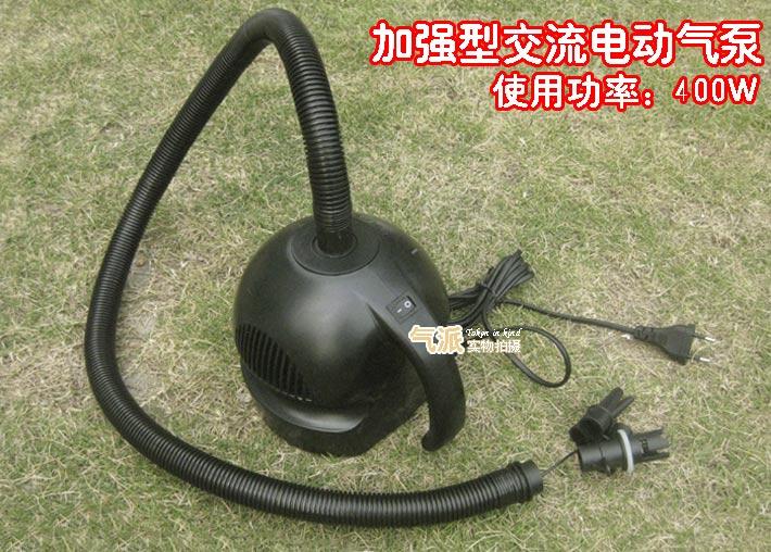 超值充气/抽气两用电泵400W加强型交流电动气泵冲锋舟橡皮艇专用