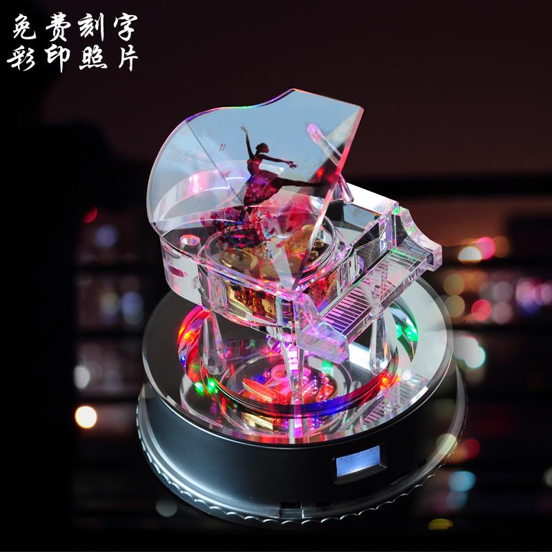定制 DIY 礼品女友 520 雷曼士水晶钢琴八音盒音乐盒女生生日礼物创意