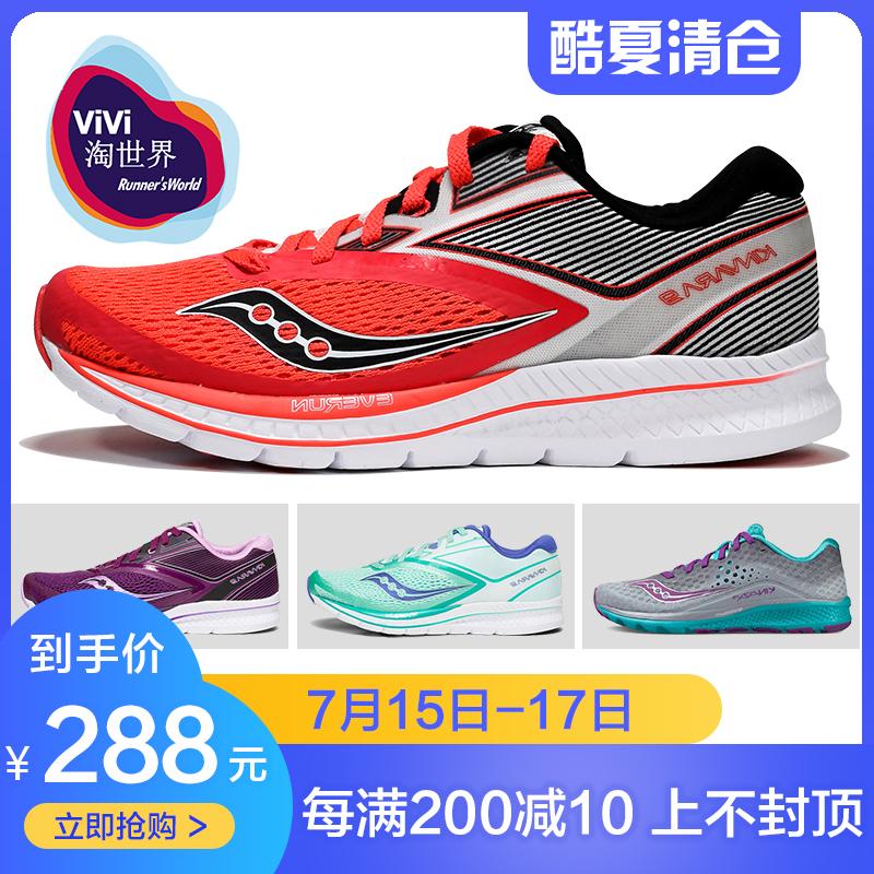 聖康尼 Saucony Kinvara 8 7 K9東京限量 女款輕量緩震跑鞋