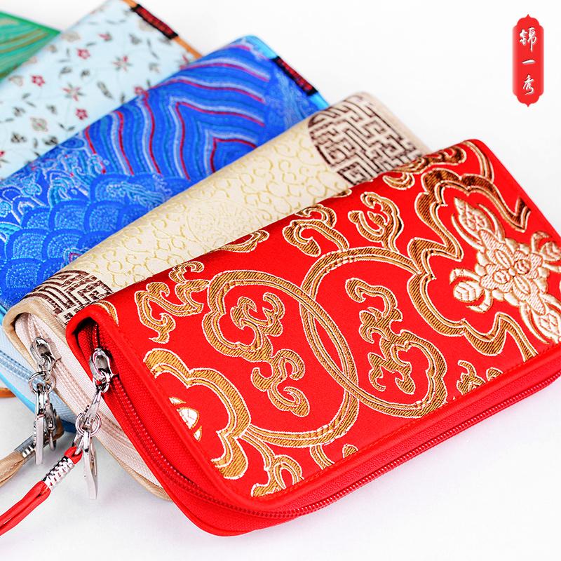 四川蜀锦钱包出国礼品特色送老外女朋友伴手提包小礼物实用