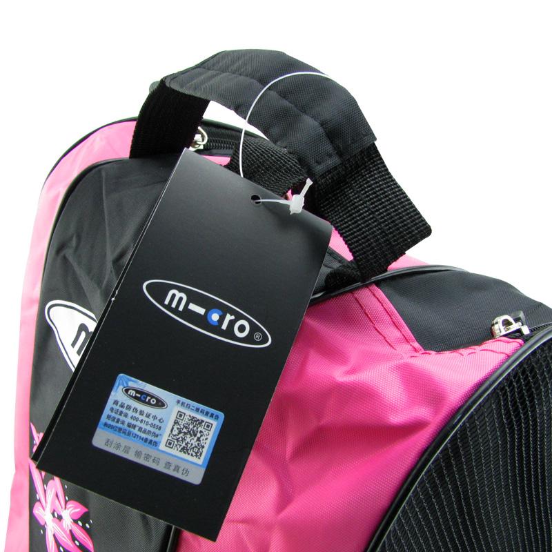 迈古米高M-CRO轮滑包儿童旱冰鞋包儿童溜冰鞋包透气单肩包网袋子