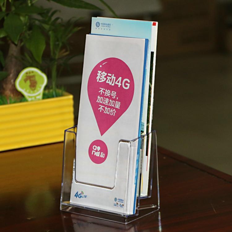 包邮 两格A6宣传架桌面三折页架 透明彩页架展示单页亚克力资料架