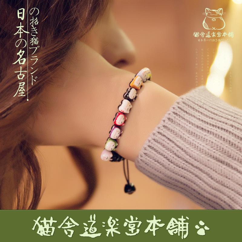 貓舍道樂堂本鋪日本正版九福紅繩招財貓手鍊男女情侶天然水晶手串