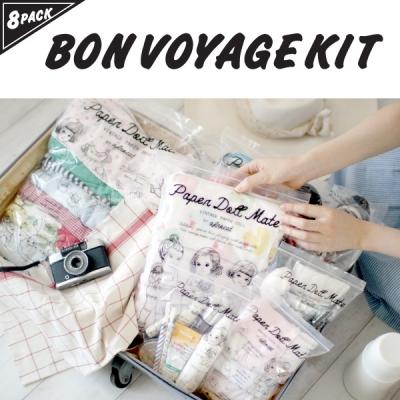 雯屋韓國afrocat可愛娃娃旅行收納袋透明防水衣物鞋子整理袋8枚入