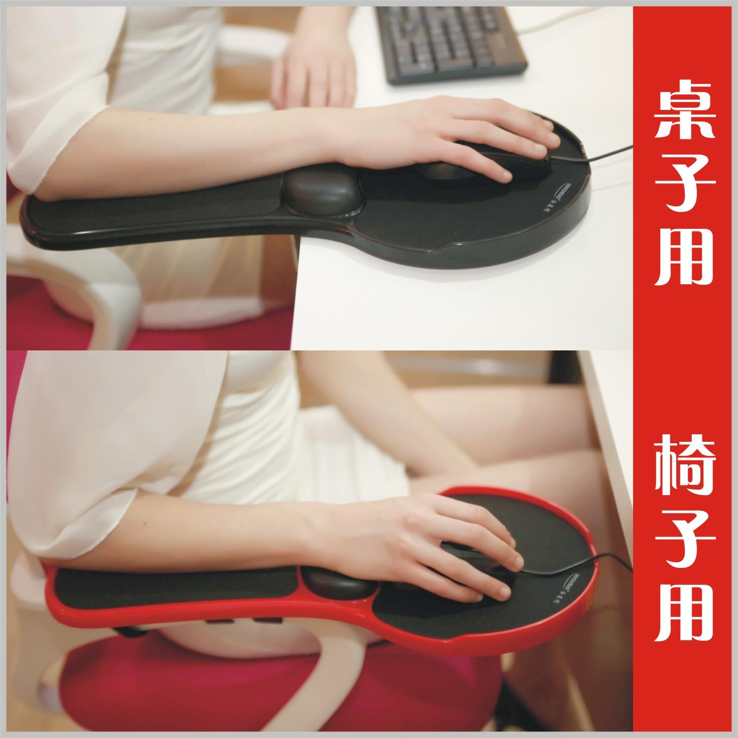 創意桌椅兩用電腦手托架記憶棉手腕墊託臂託肩護腕手枕墊滑鼠墊男女生滑鼠墊支架延長滑鼠板子免打孔托盤桌子