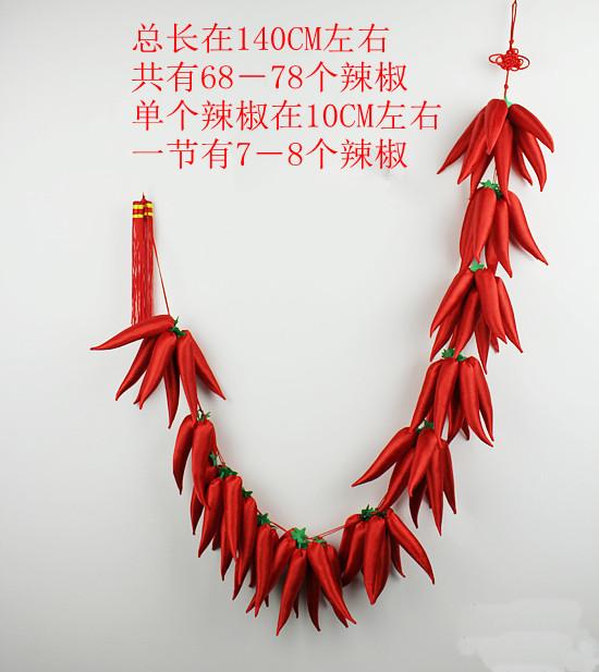 婚庆布置门挂饰新房装饰品大红仿真绸布辣椒中国结挂件促销低价