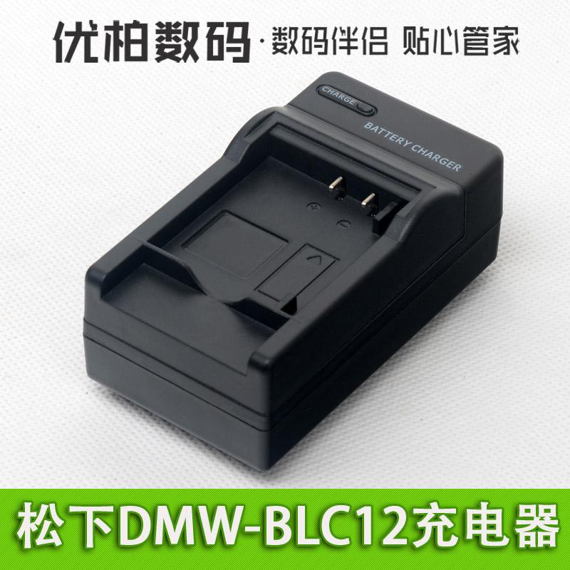 LEICA徠卡Q 萊卡充電器 V-LUX TYP114 TYP116 V-LUX4 BP-DC12-E U