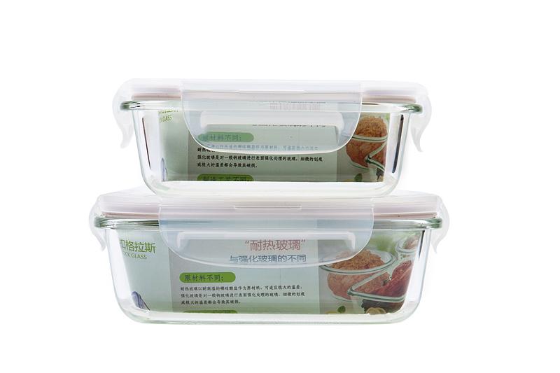天勤耐熱玻璃保鮮盒、微波爐專用保鮮碗飯盒、長方形兩件套組合