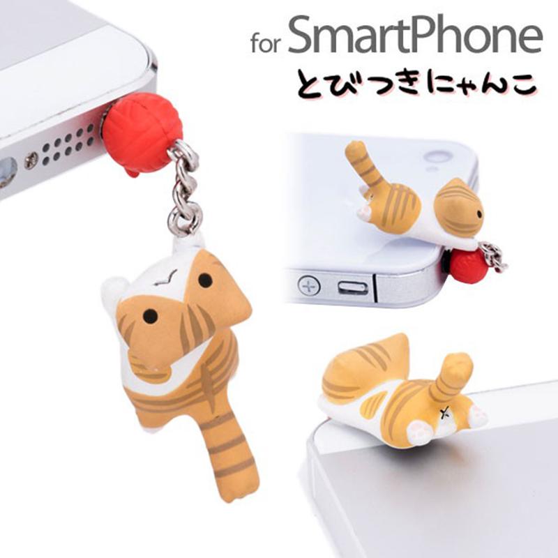 韓國iphone6/6plus/5/5s通用耳機塞可愛耳機孔防塵塞卡通手機掛件