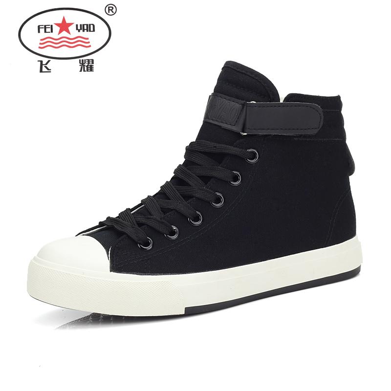 飞耀黑色帆布鞋男韩版高帮板鞋男魔术贴平底休闲男单鞋学生情侣鞋