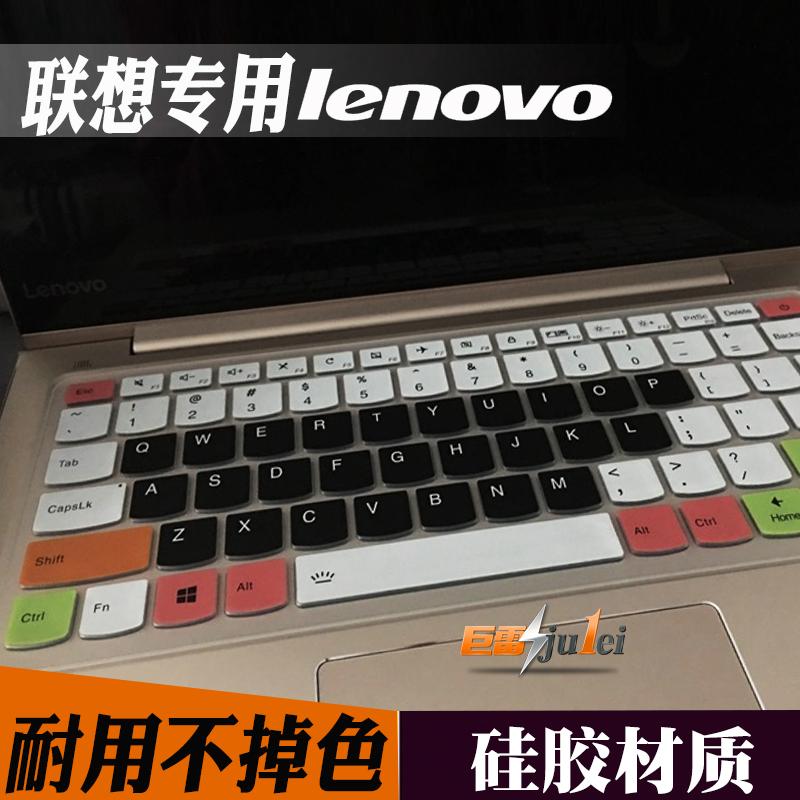 ideapad聯想710S鍵盤膜310s小新AIR13 Pro13.3筆記本14寸保護貼膜