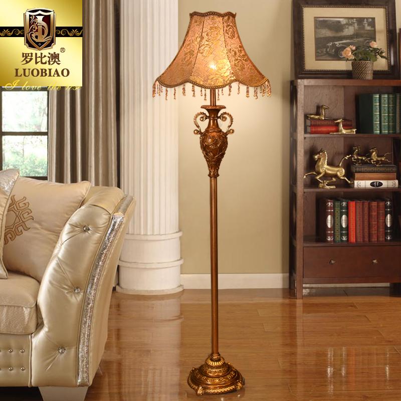 欧式落地灯客厅卧室美式复古艺术书房宜家创意立式台灯北欧奢华
