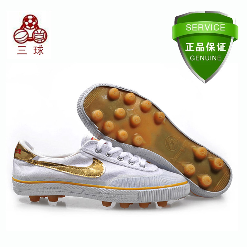 國貨正品三球牌足球鞋比賽三球球鞋 全部碼數統一29.8元一對包郵