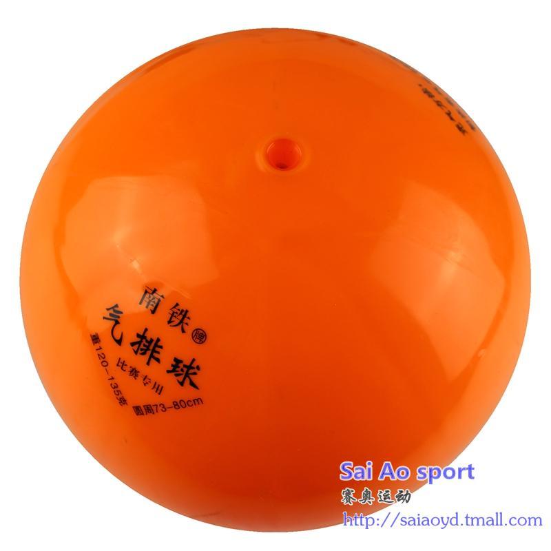 氣排球 氣排球 新潮氣排球/業餘級便攜汽排球 充氣排球