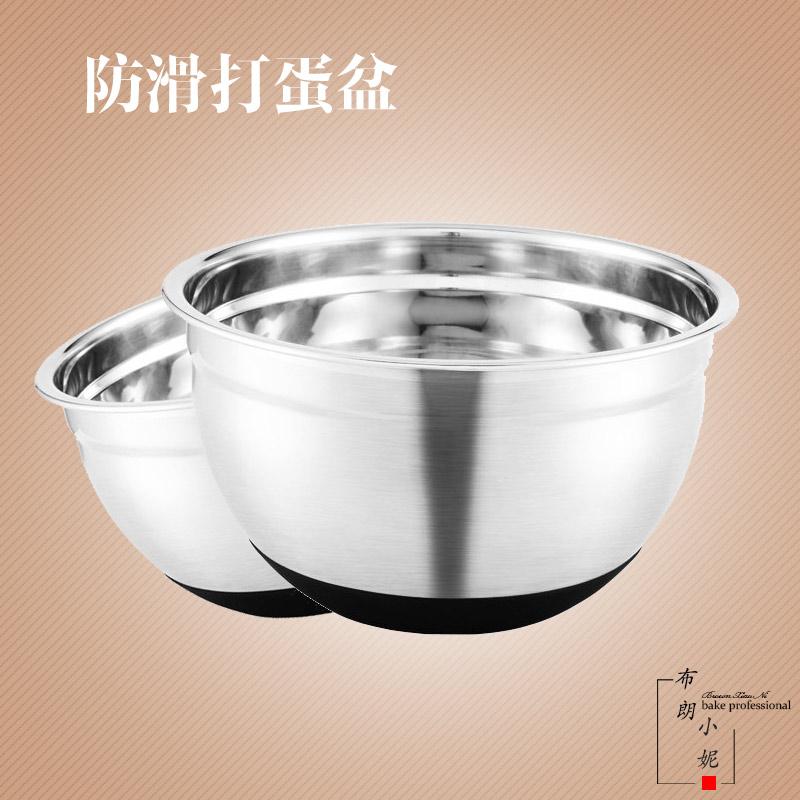 [淘寶網] 不鏽鋼防滑打蛋盆 加深加厚打蛋盆 底部防滑攪拌盆色拉盆烘焙工具
