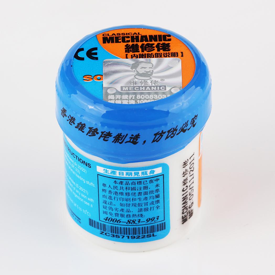 原装香港维修佬锡浆 焊锡膏 锡泥 BGA专用锡膏 含锡量足 焊点亮