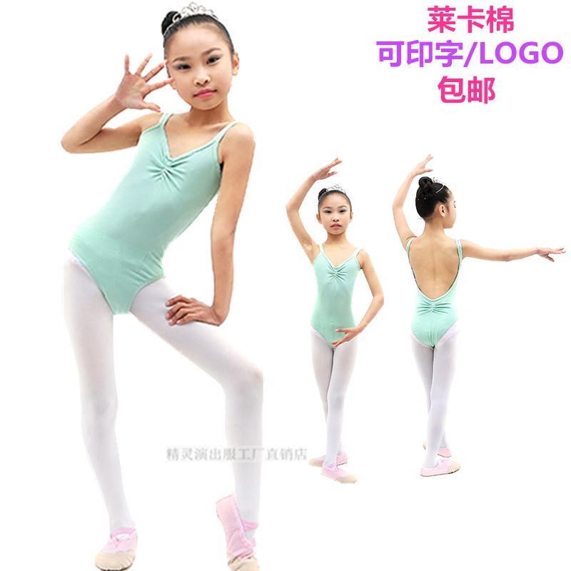 女童舞蹈服練功服夏連體服純棉芭蕾舞服吊帶大露背體操服考級服