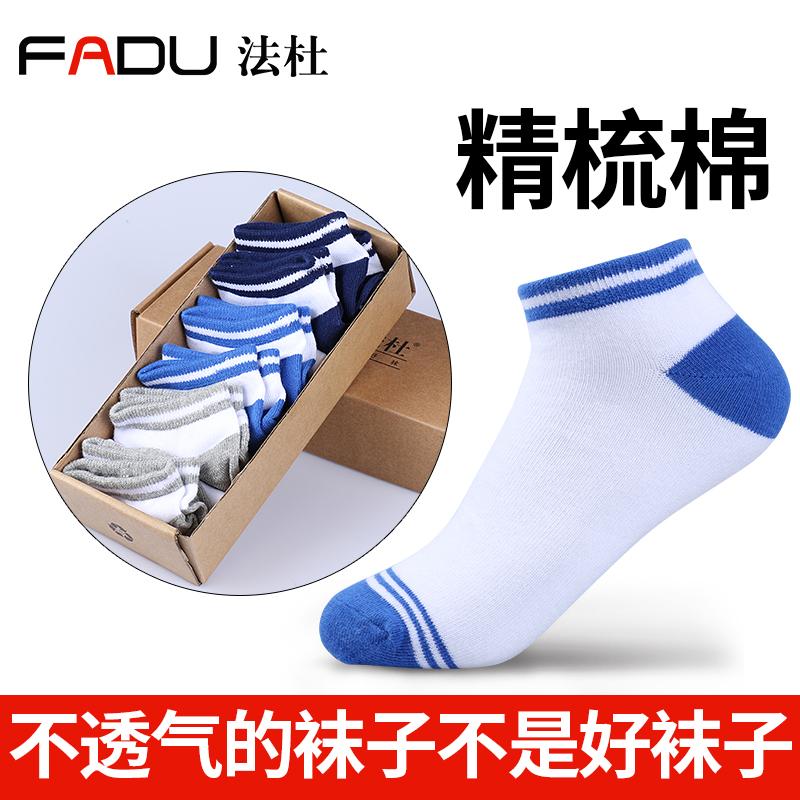 童襪春夏薄款兒童短襪3-6-7-9-10-14歲透氣吸汗耐磨男童女童棉襪