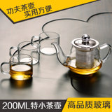 Black tea tea set household set heat-resistant transparent glass teapot filter tea maker tea maker teapot tea cup