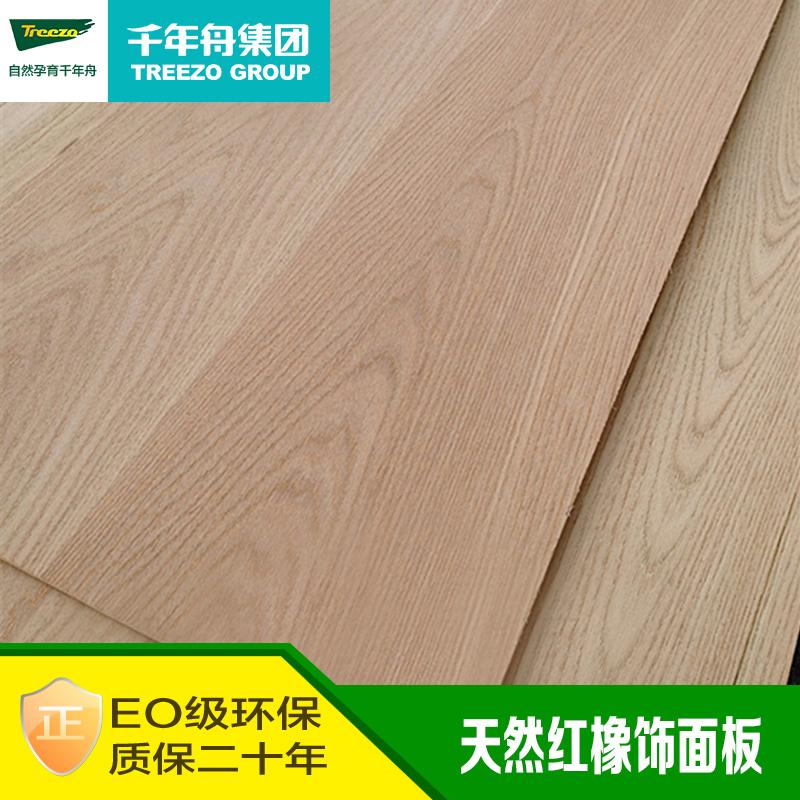 千年舟E0级3mm天然美国红橡饰面板贴面板木饰面挂板 装饰面板材