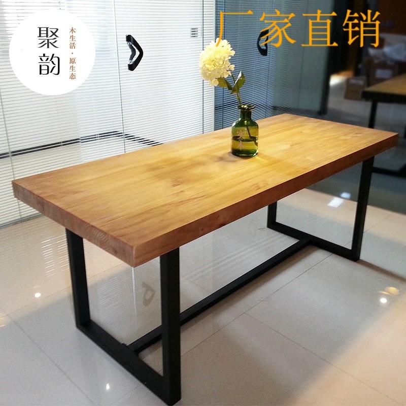 鐵藝實木餐桌復古美式奶茶店咖啡廳桌椅長辦公桌洽談桌LOFT電腦桌