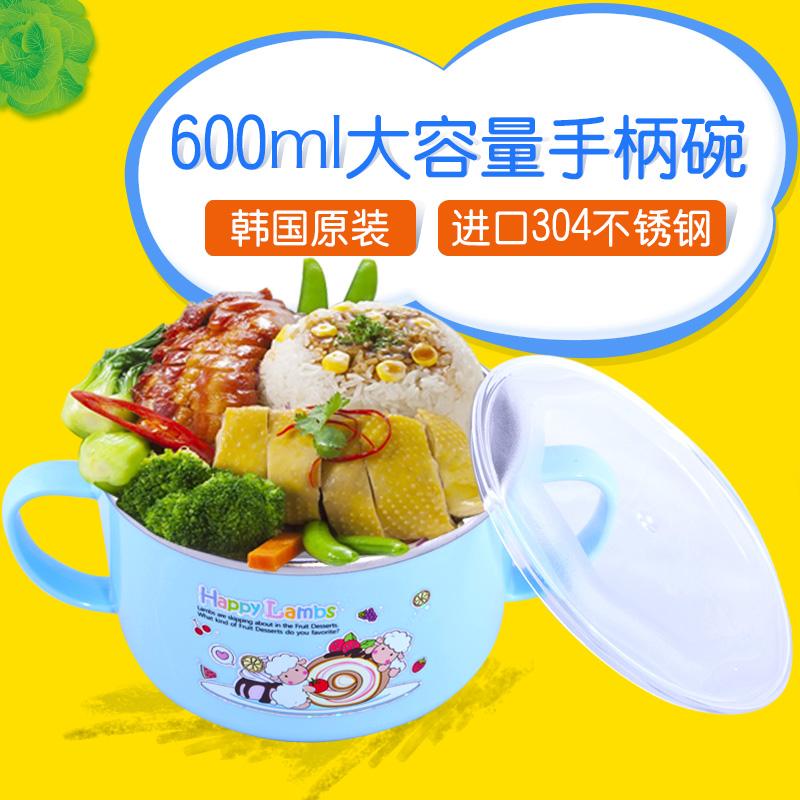 韩国进口儿童不锈钢汤碗卡通防烫带盖家用密封米饭碗可爱创意餐具