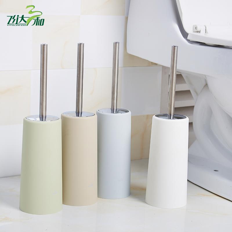 飛達三和 創意衛浴馬桶刷 帶底座套裝 衛生間潔廁刷 廁所刷軟毛刷