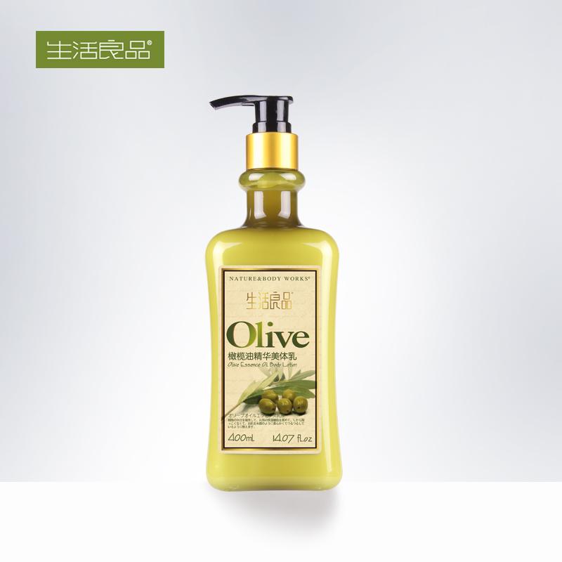 生活良品橄欖油精華美體乳400ml 包郵身體護理身體乳滋潤保溼