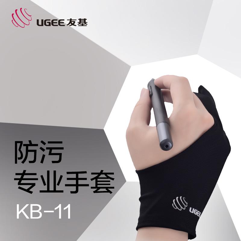 友基數位板防汙二指手套數位屏繪圖電腦繪畫專業手指套KB-11