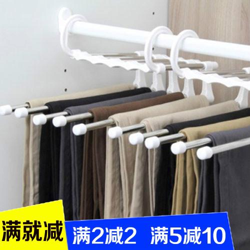 不鏽鋼多層褲架伸縮魔術褲夾子家用s型收納神器衣櫃掛褲子的衣架