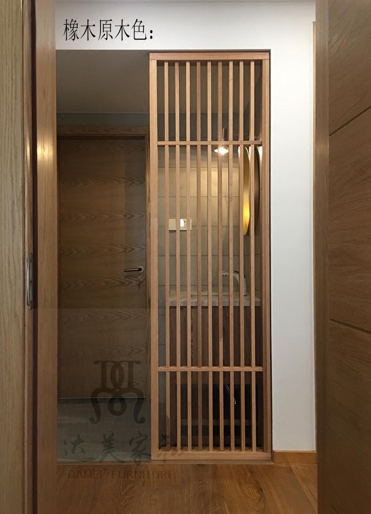 简约现代全实木风水屏风北美橡木座屏纯实木隔断进门玄关背景墙