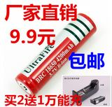 Shipping UltraFire18650 3.7v rechargeable lithium battery 4200mAH mA Flashlight