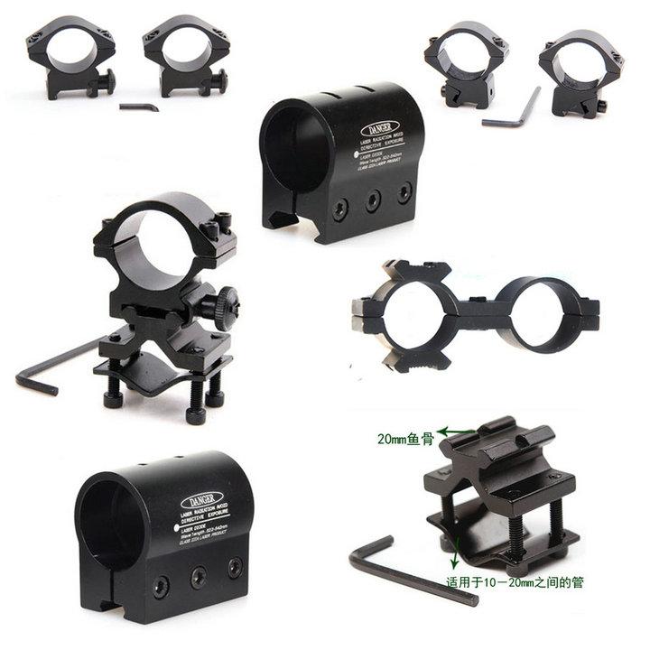 批發瞄準鏡支架 特價鐳射紅外線綠外線瞄準儀器鐵座架 管子夾座