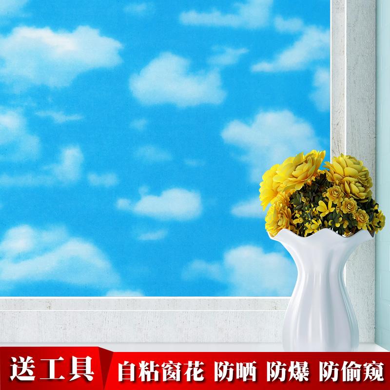 丫丫浴室移門陽臺窗戶玻璃貼膜廁所藍天白雲地中海自粘窗花紙藍色