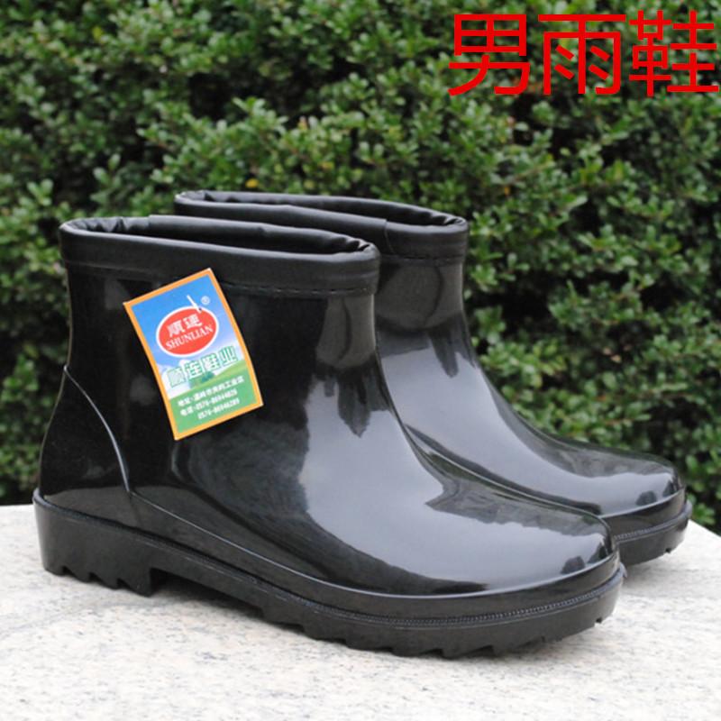 包郵秋冬橡膠時尚雨鞋男短筒防滑防水雨靴低幫牛筋底水鞋膠鞋套鞋