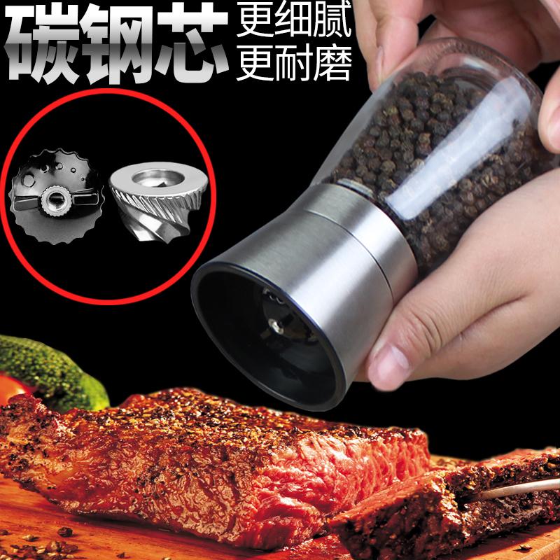 304不锈钢黑胡椒研磨器 花椒海盐绿豆小米磨碎器 厨房调味瓶罐