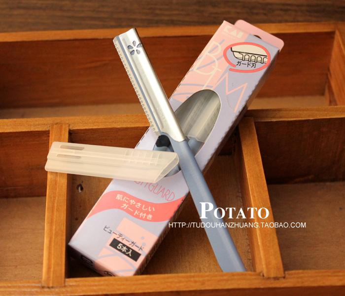 日本KAI貝印專業級修眉刀 藍色帶安全護網刮眉神器 專業鋒利安全