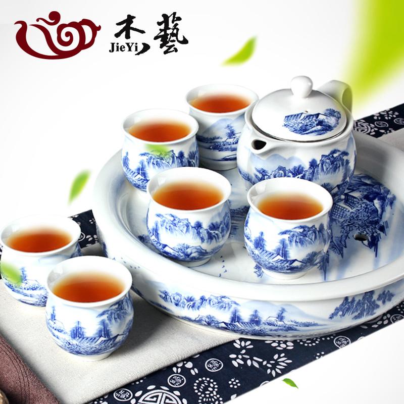 景德鎮茶杯套裝雙層大號陶瓷茶壺整套家用青花瓷功夫茶具茶盤套組