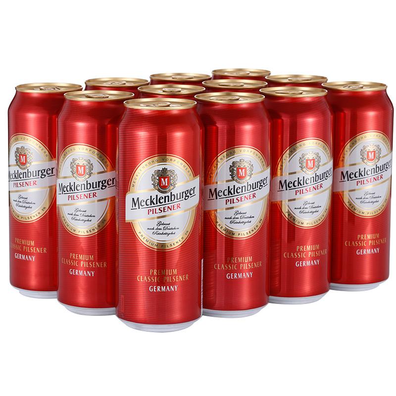 听装 12 500ml 比尔森啤酒 Mecklenburger 德国进口梅克伦堡