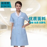Di Seya nurse summer short-sleeved suit collar dress white coat doctors drugstore beauty salon overalls uniforms