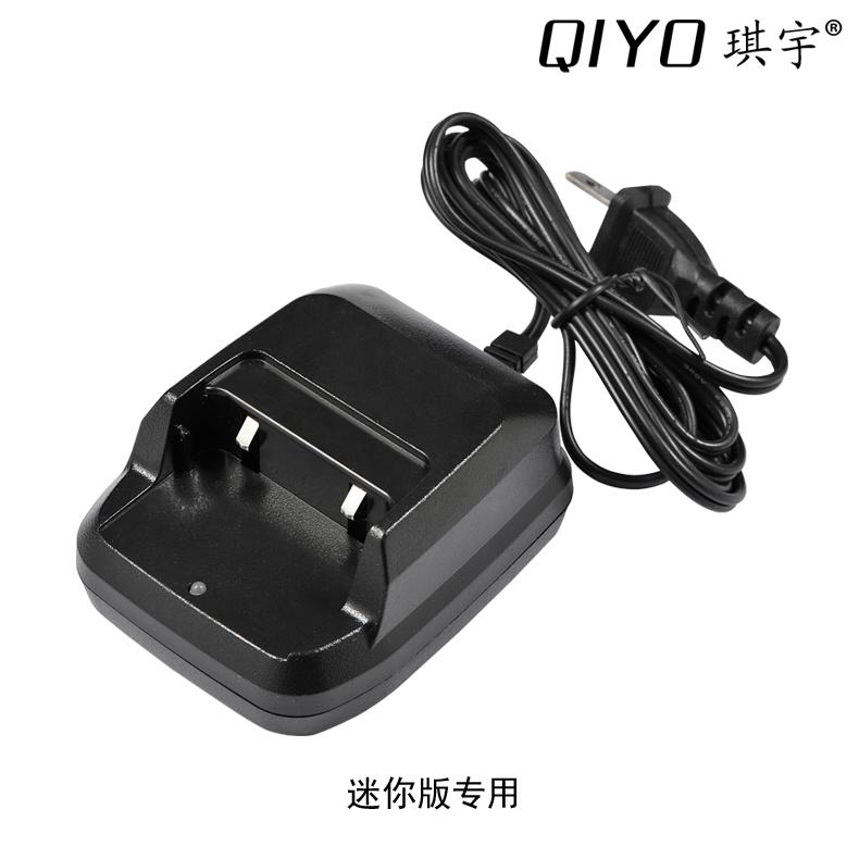 原裝充電器 QIYO琪宇QY-518對講機用 電壓100-240V琪宇充電器