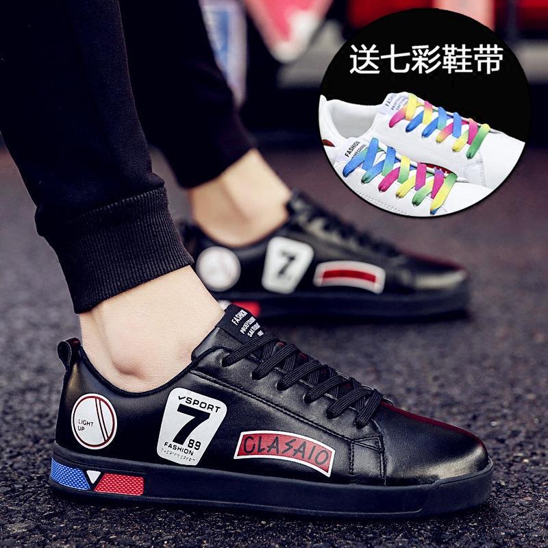 2018秋季新款男鞋子韩版潮流小白鞋夏季百搭白鞋休闲板鞋男士潮鞋