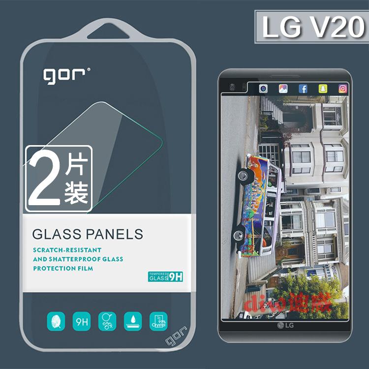 [淘寶網] GOR LG V20鋼化玻璃膜 LG V20保護貼膜 V20手機屏幕防爆膜背後膜