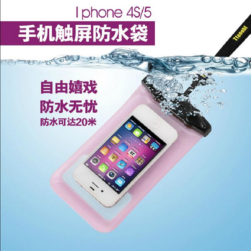 特比樂iphone4s/5s手機防水袋 潛水 三星s3手機防水套 漂流 游泳