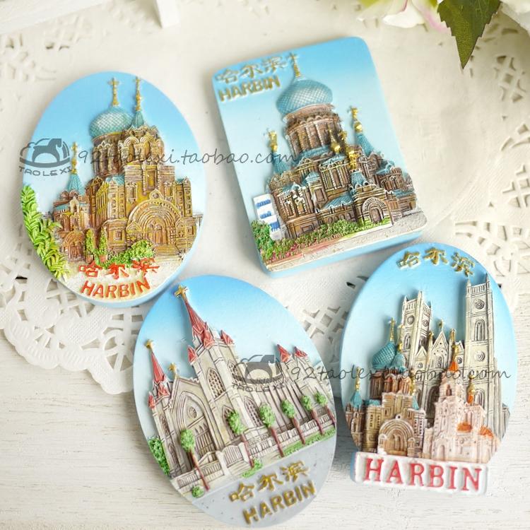 【3个包邮】中国各大城市景点旅游纪念树脂手绘冰箱贴磁贴送老外